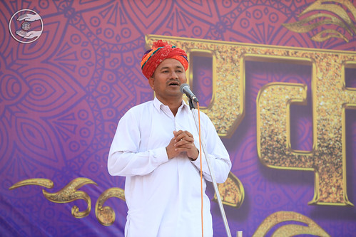 Gujarati speech by Bina Ji, Bathinda PB