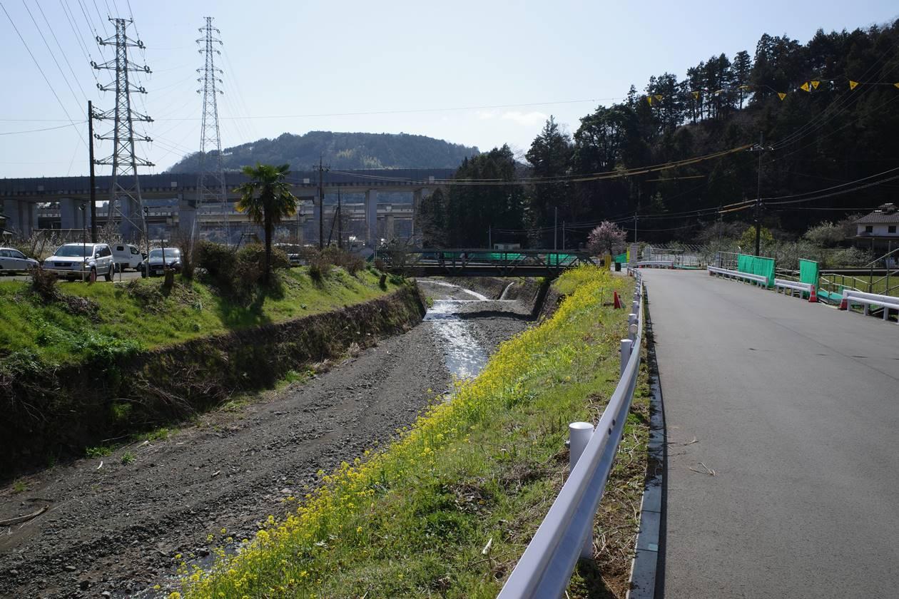 高松山から山北駅へ