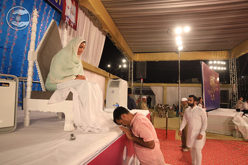 Devotee seeking blessing