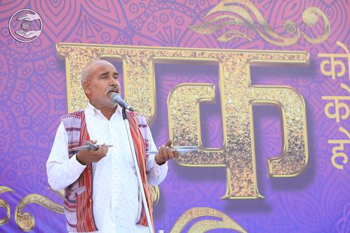 Devotional Geet by Makaljit Yadav Ji, Dudhia