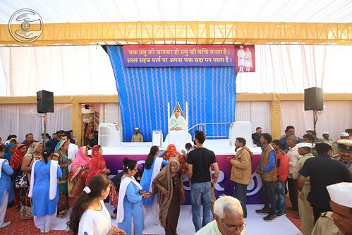 A view of Namaskar