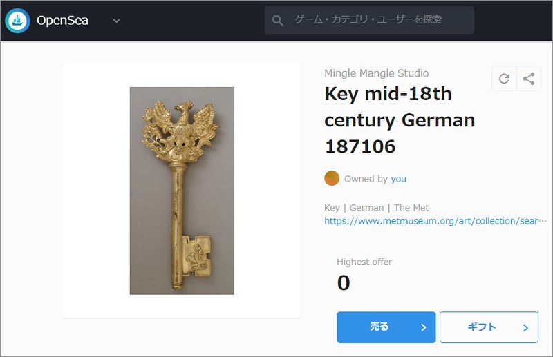 Key mid-18th century German 187106_2020-02-27_0-04-21_002