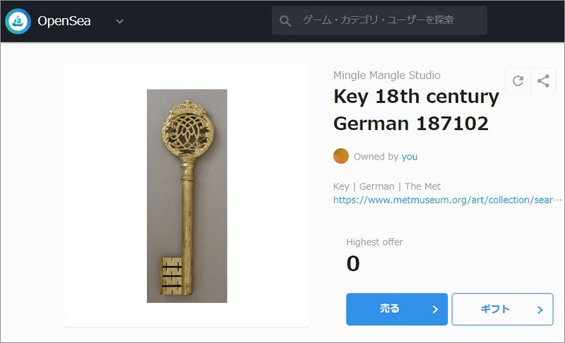 Key 18th century German 187102_2020-02-27_0-05-27_002