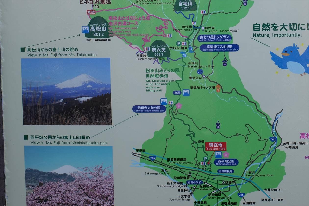 松田山から高松山への地図