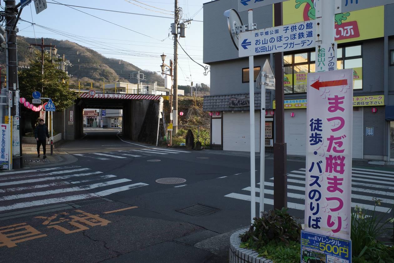 新松田駅から徒歩で松田山さくら祭りへ