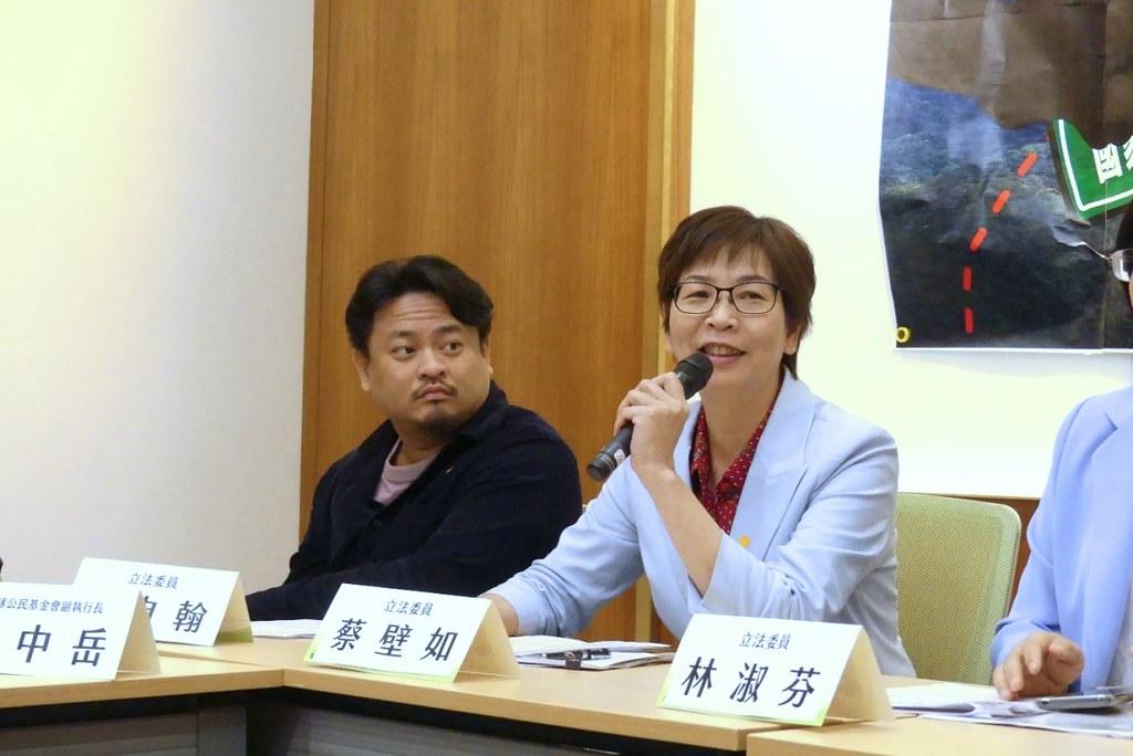 台灣民眾黨蔡壁如委員呼籲蘇貞昌院長,不要為財團開發暴衝,《國土計畫法》突襲修法,欠缺社會溝通,最應該衝的是討論許久該修未修的《礦業法》。