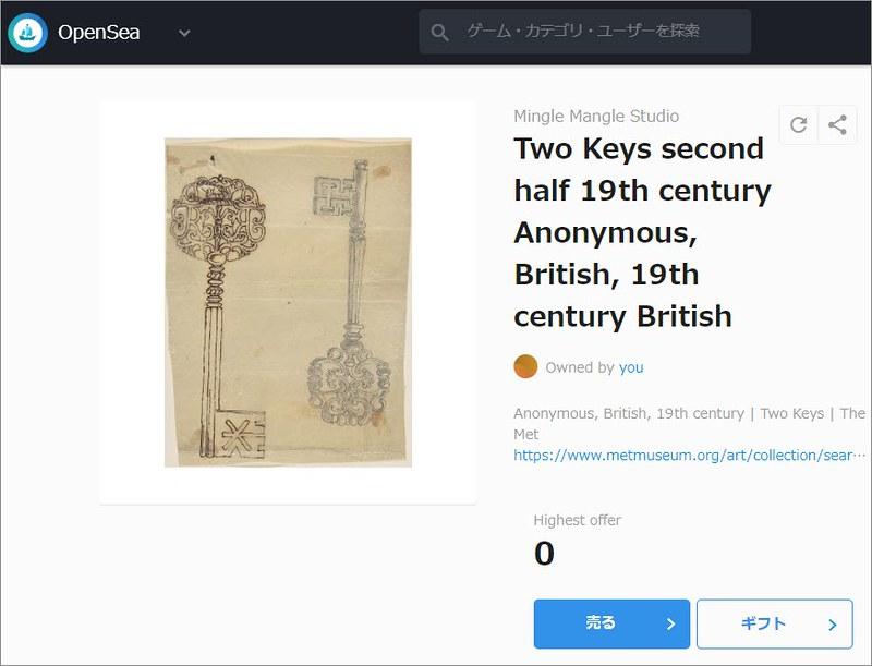 Two Keys second half 19th century Anonymous, British, 19th century British_2020-02-27_0-08-45_002