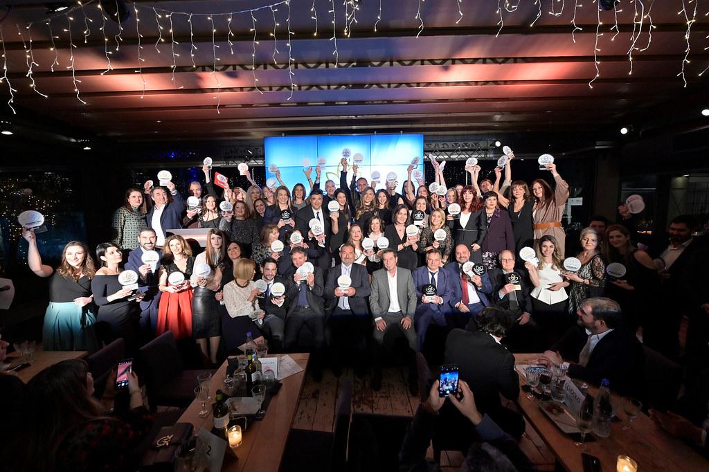 Aesthetic Awards 2020 ceremony