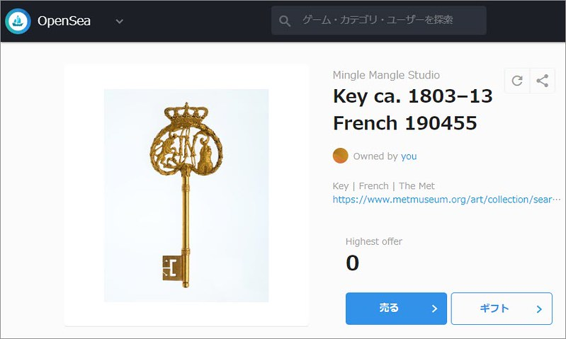 Key ca. 1803–13 French 190455_2020-02-27_0-06-16_002