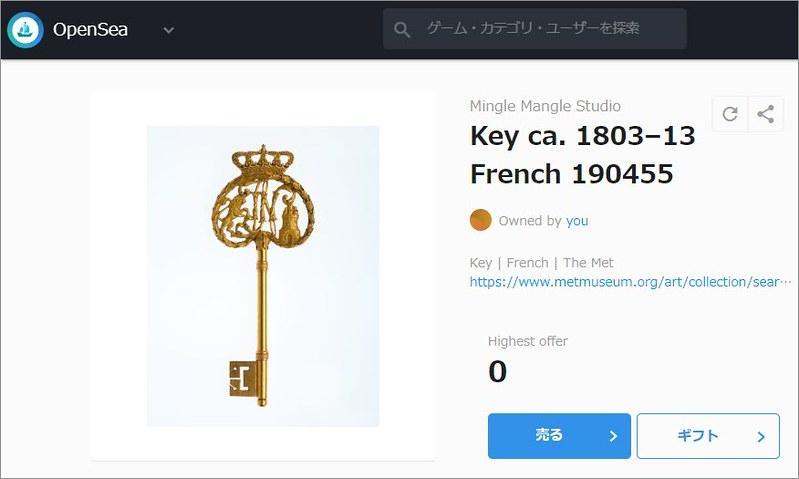 Key ca. 1803–13 French 190455_2020-02-27_0-06-16_002