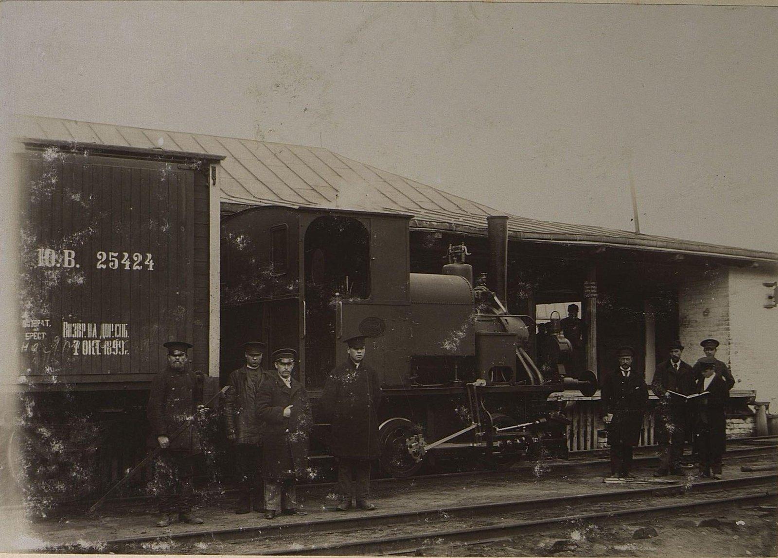 08. Поезд на станции