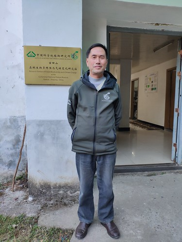 Fri, 11/01/2019 - 16:46 - Gutianshan station staff