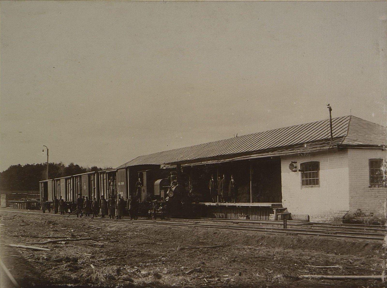 09. Железнодорожная станция