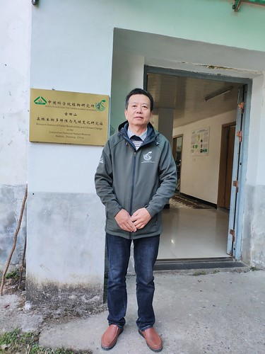 Fri, 11/01/2019 - 16:43 - Gutianshan station staff