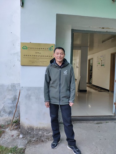 Fri, 11/01/2019 - 16:44 - Gutianshan station staff