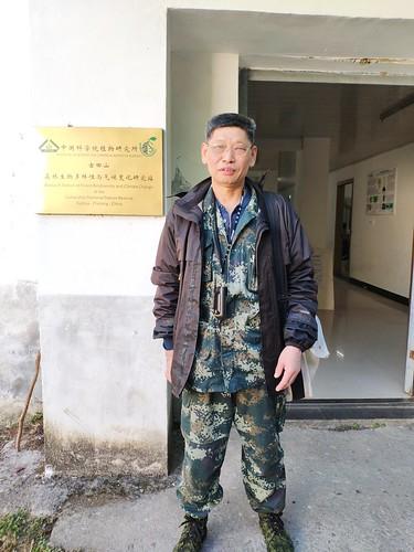Sat, 11/02/2019 - 15:54 - Gutianshan station staff