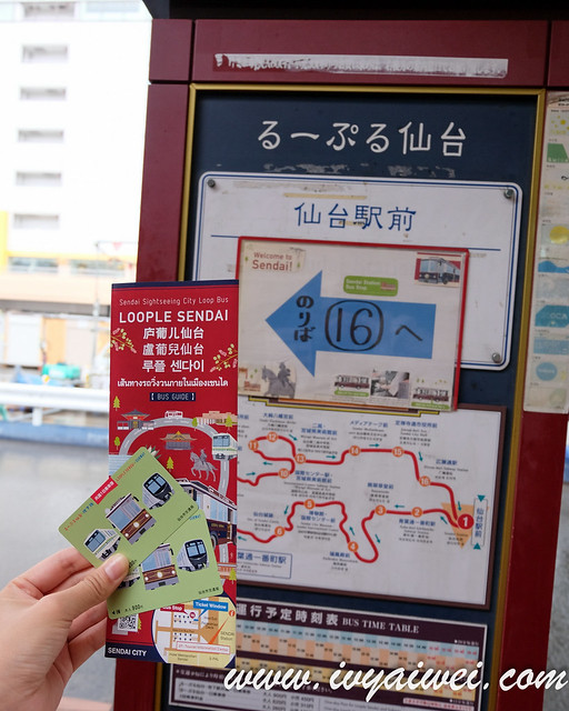 Sendai (5)