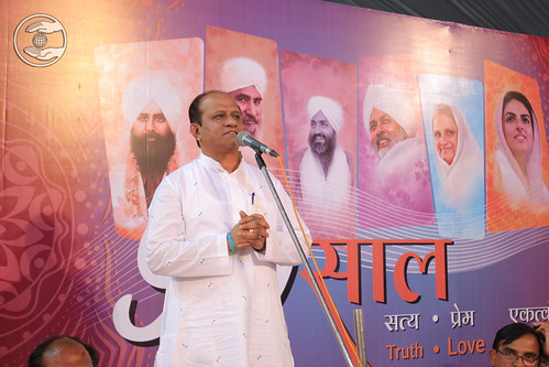 Ramesh Ji presented speech, Sidhi MP