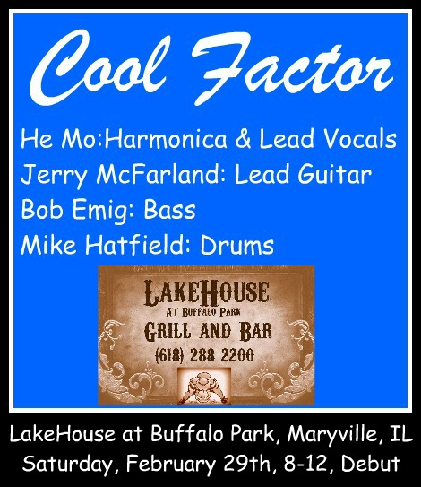Cool Factor 2-29-20