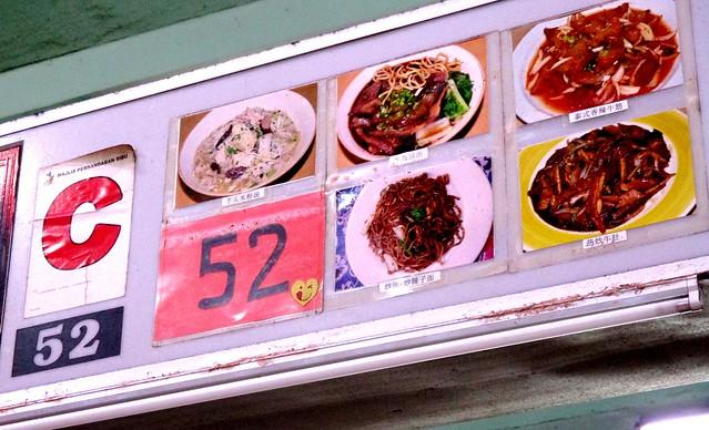 Stall No. 52 Sibu Central Market