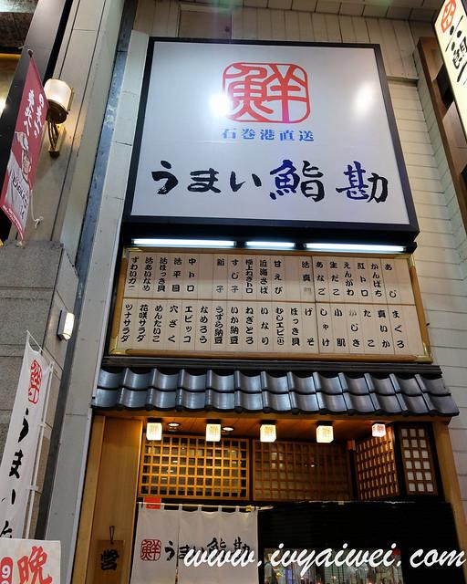 Sendai (60)