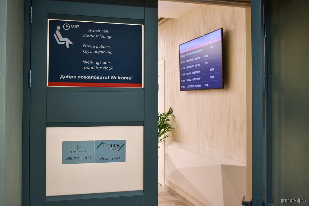 Еду в Карелию: новый плацкарт и туалет для элит на вокзале #РускеальскийЭкспресс,путешествия,Карелия,жд,Москва