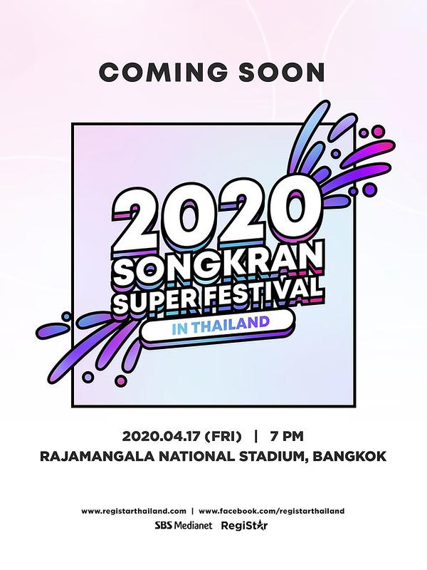 songkarn2020_poster