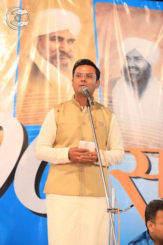 Speech by Bhagwan Das Sonaiya Ji, ZI Veraval