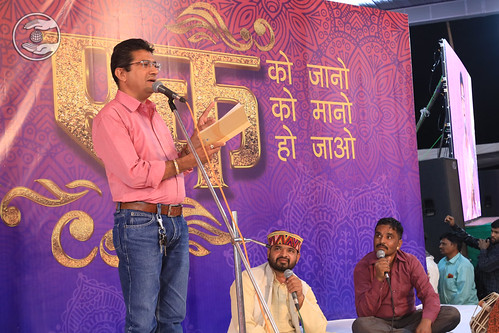 Umesh Ji presented Gujarati Kavita
