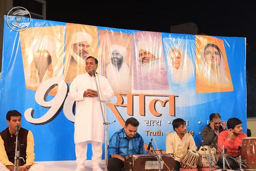 Speech by Damodar Ji, Bhavnagar GJ