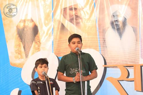 English song presented by Vijay Ji and Sahil Ji