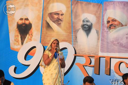 Devotional song presented Lata Ji