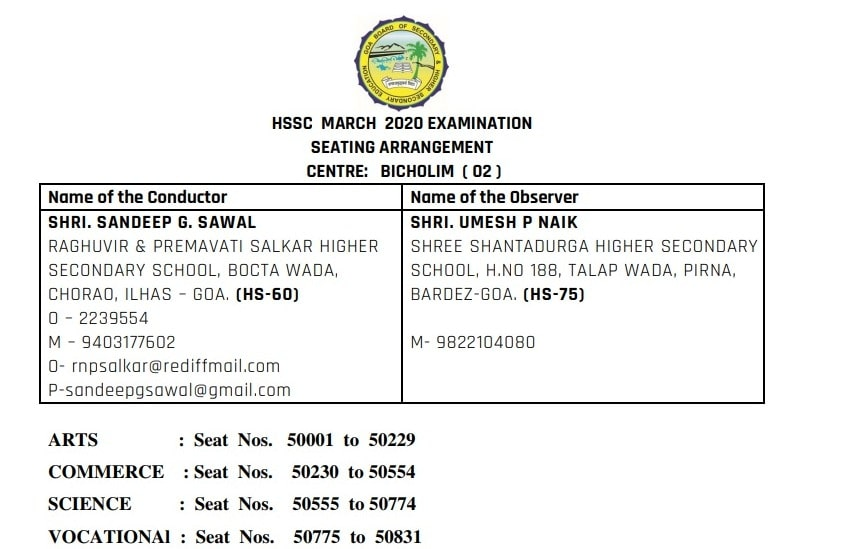 Goa Board HSSC 2020 Seating Arrangement