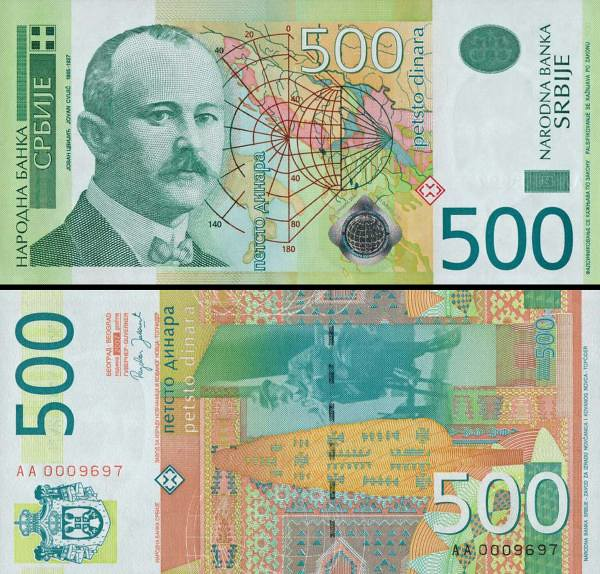 500 srbských dinárov Srbsko 2007, P51a