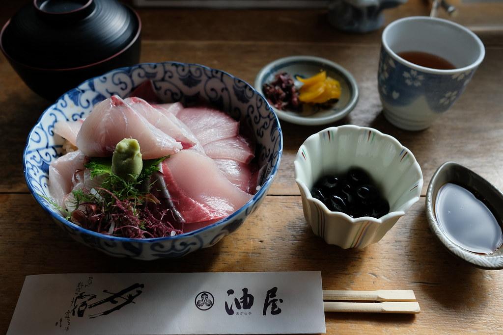 Buri Don.(Kyoto Ine)