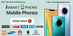 Sim Free Smartphones - Latest Phone