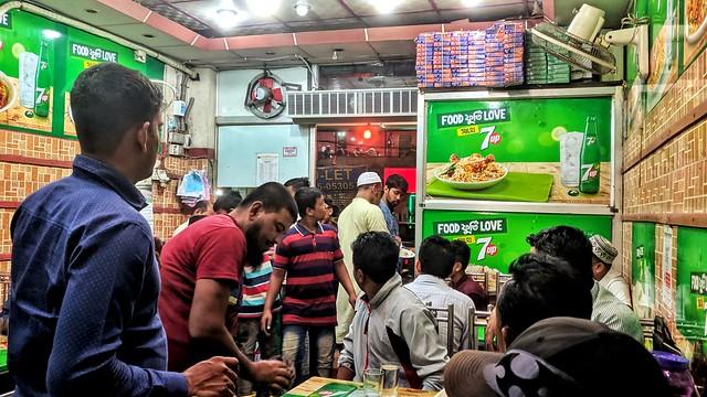 Restaurant at Gulshan 1