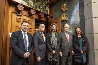 Dinar de treball sobre l'impacte del Coronavirus en els sectors econòmics de la comunitat xinesa a Catalunya