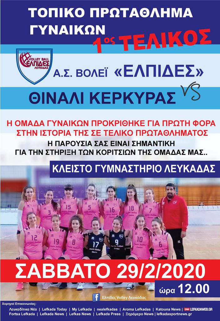 Poster-Women (1)