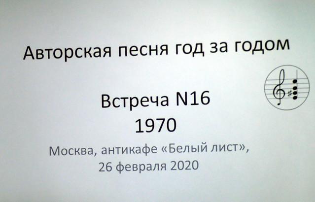 P2263917