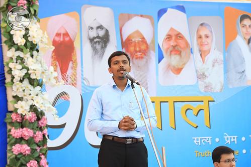 Marathi speech by Ankit Jadhav Ji, Mumbai MH