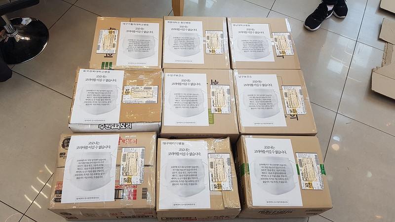 응원물품을 담은 박스 포장을 완료한 사진