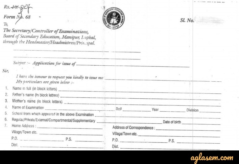 Manipur HSLC Admit Card 2020 (Available) - Download for Class 10th at bsem.nic.in