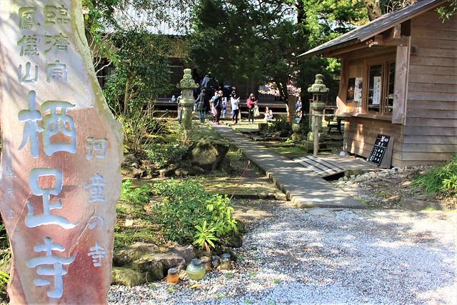 seisokuji-gosyuin005