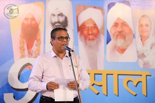 Speech by Rajesh Keswani Ji