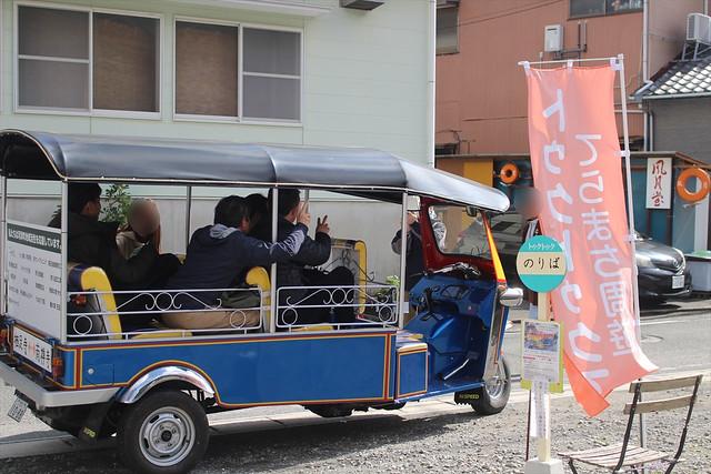 seisokuji-gosyuin023