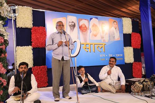 Punjabi Kavita by Nirmal Upal Ji, Delhi