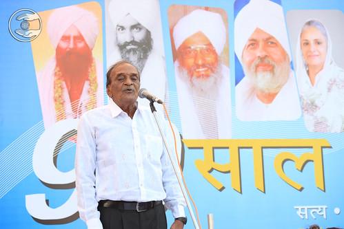 Speech by Hasmukh Bhai