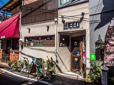 Nihon_arekore_02072_Weeds_beauty_studio_100_cl
