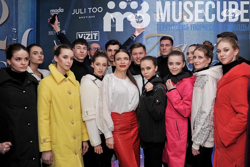 ModaTopical_Modus_i.evlakhov@mail.ru-82